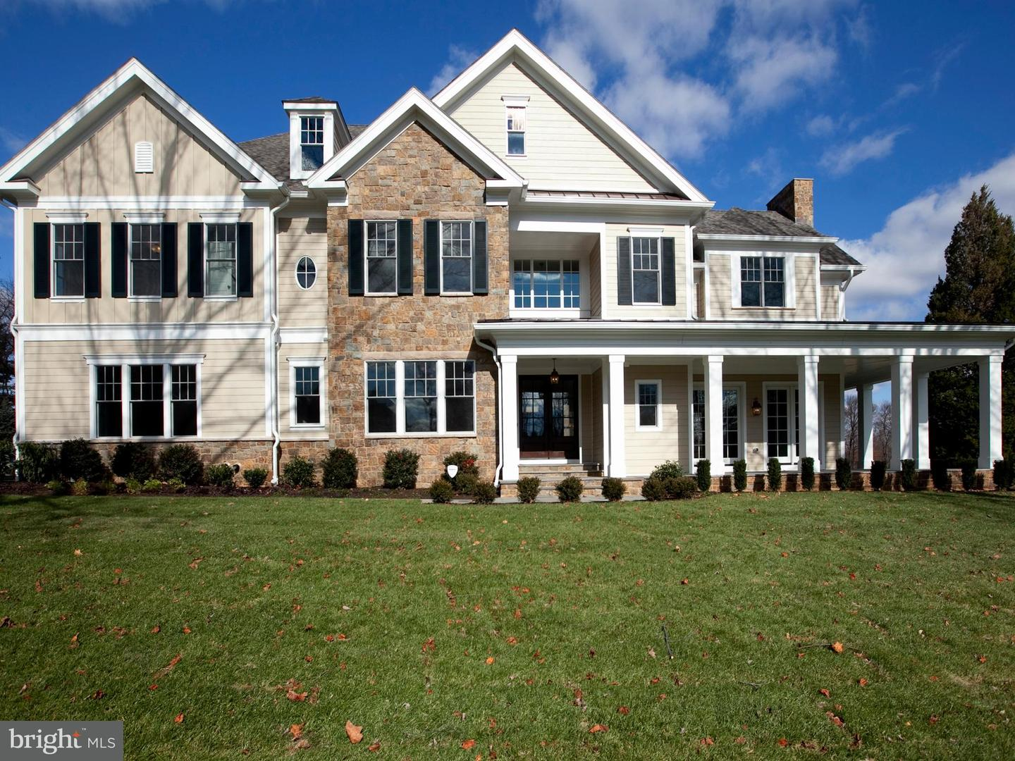 Single Family for Sale at 15314 Leondina Drive Glenwood, Maryland 21738 United States