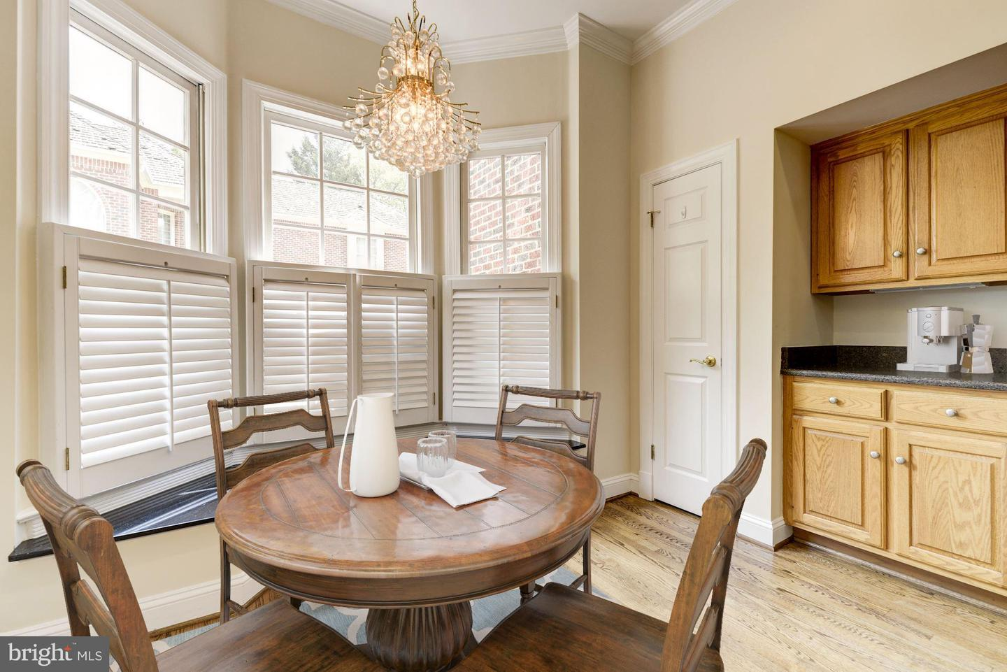 Additional photo for property listing at 7805 Fox Gate Court Bethesda, Maryland 20817 United States